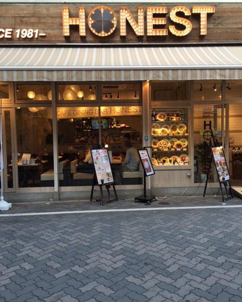 浅草橋駅東口 ダイニングバー HONEST(オネスト)