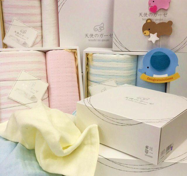 天使のガーゼは出産のお祝いに・産院からお母さんと赤ちゃんへのプレゼントに