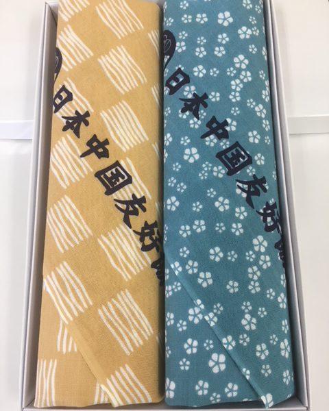 制作実例 てぬぐいに名入れ 松竹タオル店