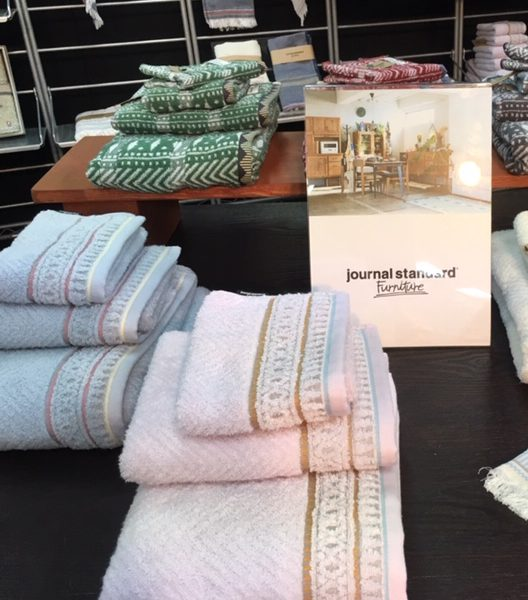 2019 AUTUMN&WINTER TOWEL COLLECTION