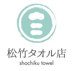 (株)松竹タオル店ロゴマーク