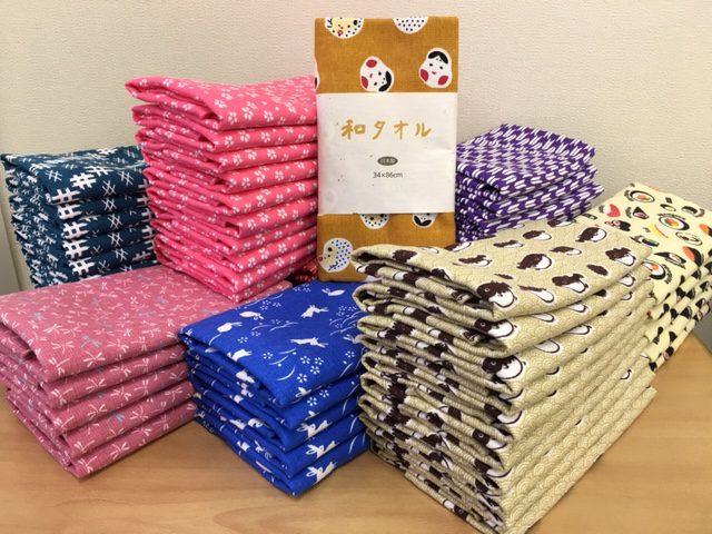 「敬老の日」の景品に人気のタオル・手ぬぐい 松竹タオル店