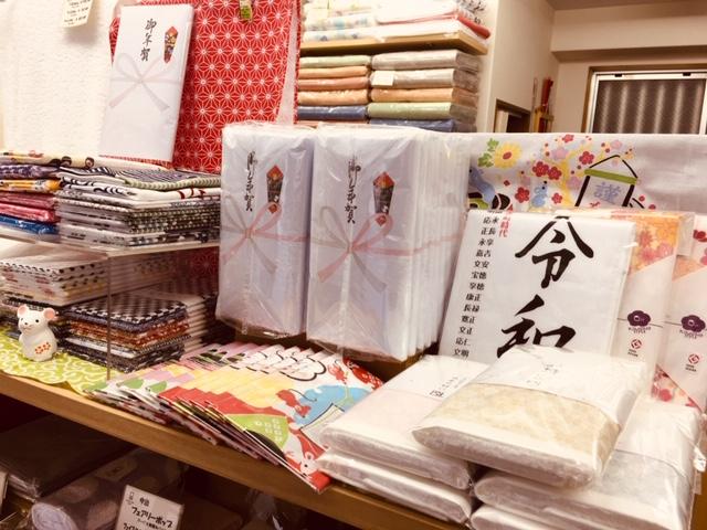 まだ間に合います!お年賀タオルのご注文を承っております。松竹タオル店