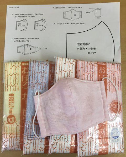 手作りマスクの素材にもおススメの「おぼろガーゼタオル」 松竹タオル店