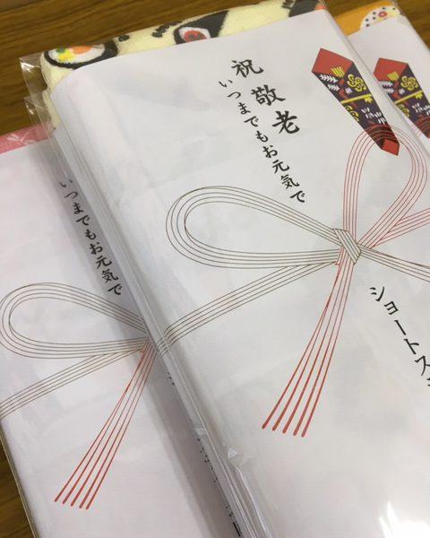2021年の「敬老の日」に贈るおすすめの記念品タオル 松竹タオル店
